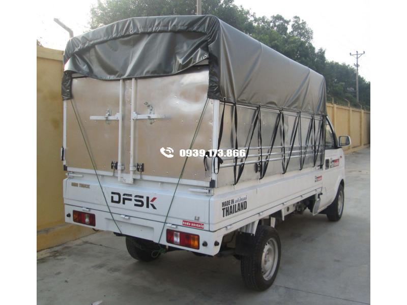 DFSK V21